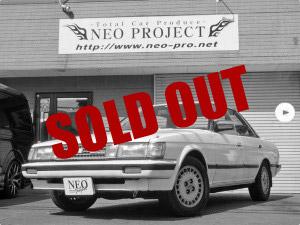 最新入庫情報|【SOLD OUT】トヨタ マークIIセダングランデ 5速マニュアル車 ノーマル車 (ホワイト)