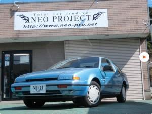 ネオプロジェクトチューニング車輌最新入庫情報|日産 パルサーエクサ旧車  (ライトブルー)