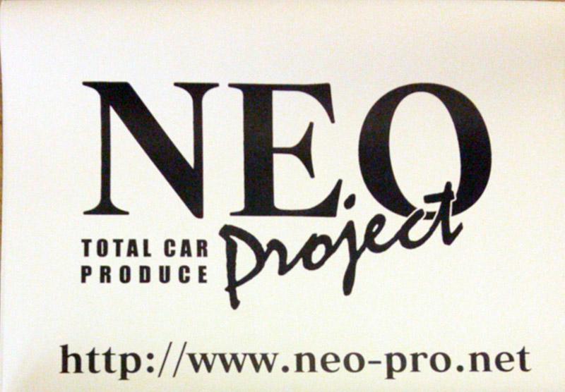 ネオプロジェクトオリジナルチューニングパーツ|NEO PRO 車検証入れ