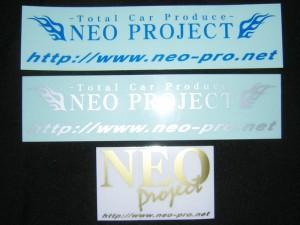 ネオプロジェクトオリジナルチューニングパーツ|NEO PROJECTオリジナルステッカー