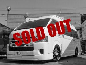 最新入庫情報|【SOLD OUT】トヨタ ハイエースバン 2.7 DX ワイド スーパーロング ハイルーフ GLパッケージ
