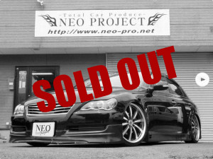 最新入庫情報|【SOLD OUT】トヨタ マークX2.5 250G 車高調 19インチアルミ エアロ ナビ (ブラック)